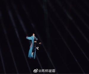 wang yibo, hunan tv nye concert 2020, and the rules of my world image