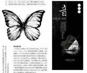 archive, black, and magazine image