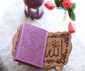 allah, ramadan mubarak, and flowers image