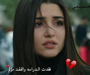 miss you, فَقْد, and حزينة image