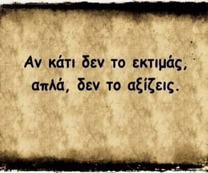 life, people, and greek quotes image