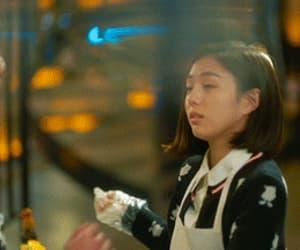 Korean Drama, seungho, and i'm not a robot image