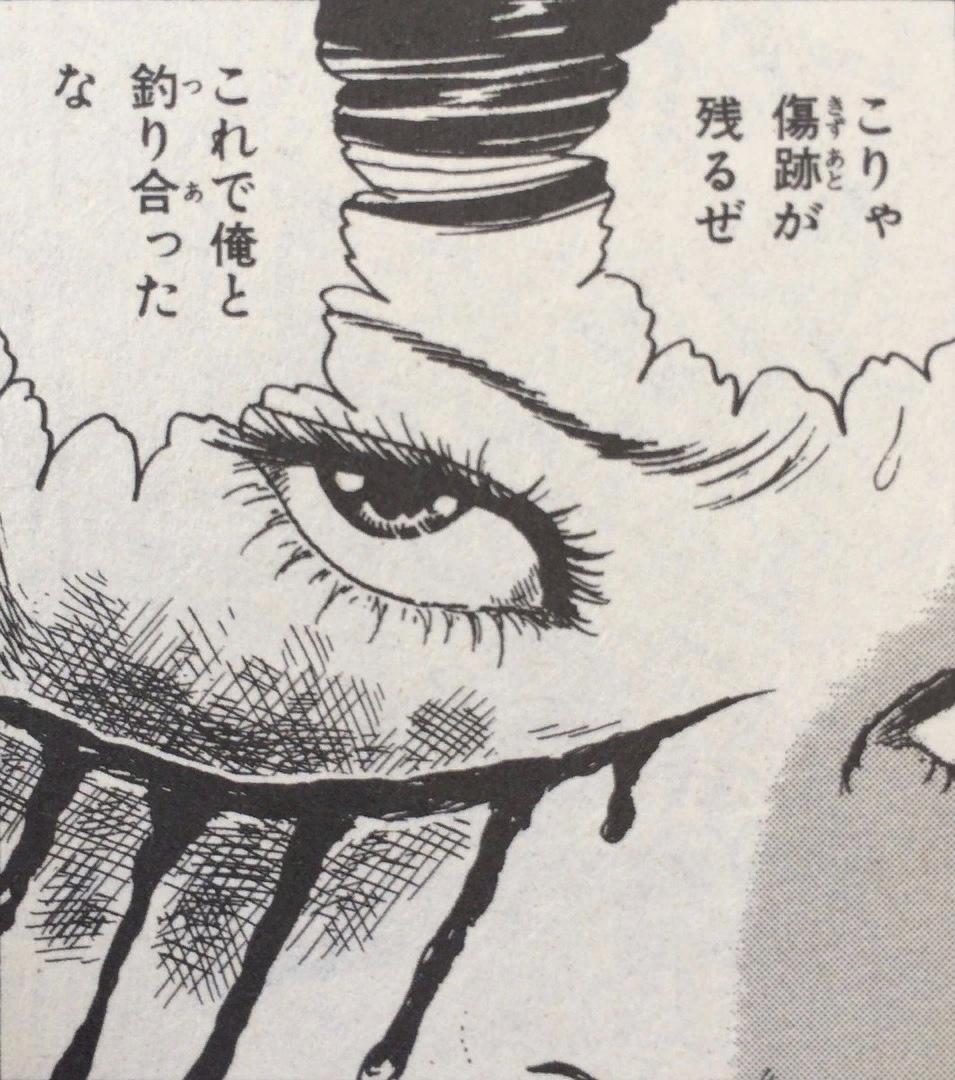 article, grunge, and sad image