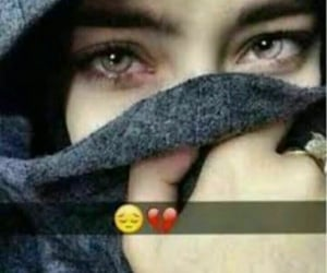 miss you, قًُهرَ, and عيٌون image