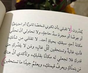 كتابات كتابة كتب كتاب, مخطوطات مخطوط خط خطوط, and احمد عبد اللطيف image