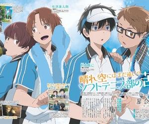 magazine, maki, and itsuki image