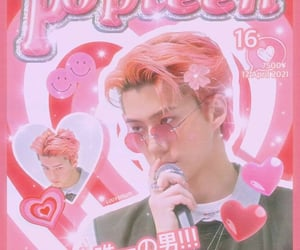 cupid, edit, and exo image