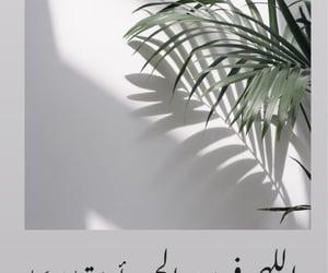 جمعة, محمد صلى الله عليه وسلم, and الحمد لله image