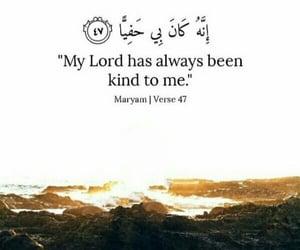 islam, islamic, and kind image