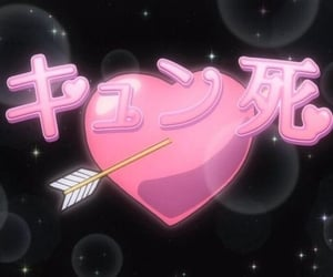 heart, aesthetic, and anime image