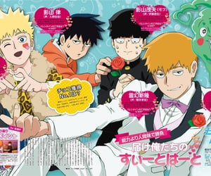 japan, lol, and mp100 image