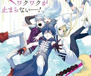 akira, manga cover, and kemono jihen image