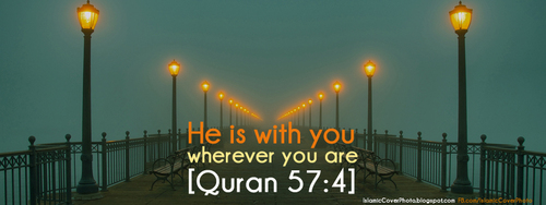 Quran_57_4_coverphoto_large