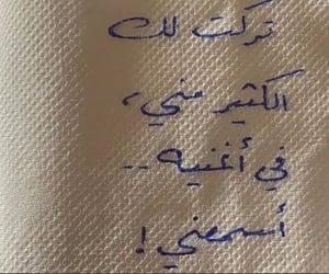 حُبْ, اغنية, and ذكرى image
