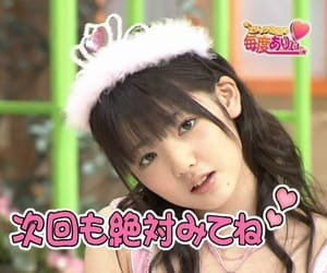 jpop, morning musume, and sayumi michishige image