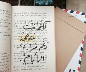 فن, بُنَاتّ, and خط عربي image