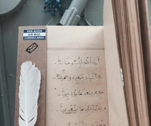 arabic, اسﻻم, and صور  image
