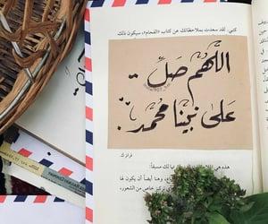 كﻻم, خطً, and دعوة image