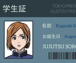 anime, nobara, and jjk image