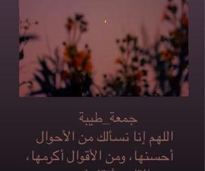 الله, محمد صلى الله عليه وسلم, and الحمد لله image