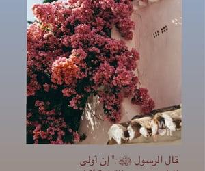 الله, بيت, and اسﻻم image
