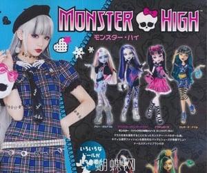 monster high, magazine, and japanese image