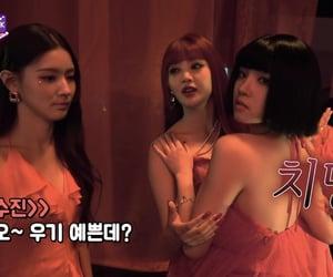 kpop, minnie, and yuqi image