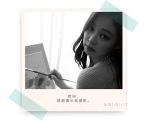 aesthetic, korean, and jennie image
