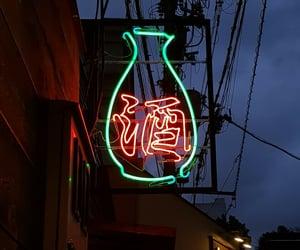 aesthetic, 酒, and aesthetics image