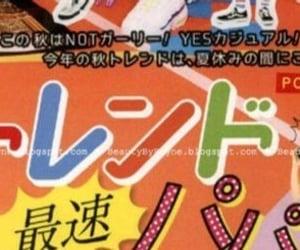 header, japanese, and layout image