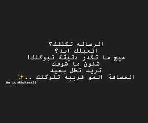 Image by كہٰؤڪہٰ۪۫اإيہﮩٰ۪۫هہٰ۪۫ 💜'