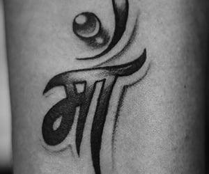 tattoo art, tattoo artist, and tattoo studio image