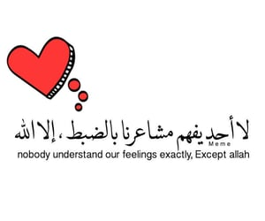 allah, except, and emotions image