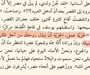 nado, ايمن العتوم, and ⓐⓡⓐⓑⓘ image