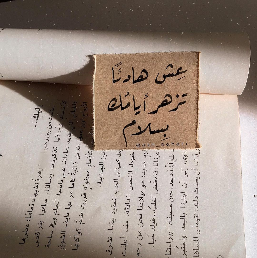 كتابات كتابة كتب كتاب, مخطوطات مخطوط خط خطوط, and اقتباسات اقتباس حكمة حكم image