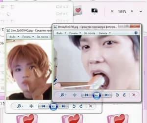 edit, nct, and nct u image