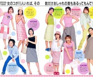 magazine and y2k image