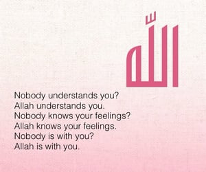 allah, islamic, and peaceful image