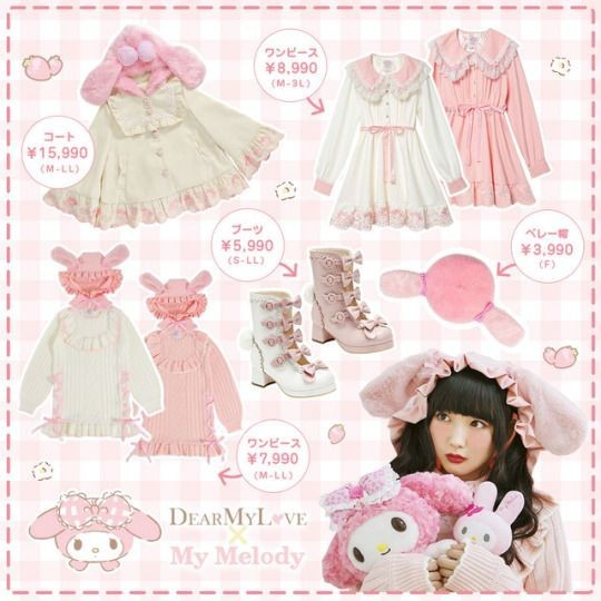 japanese, my melody, and pastel image