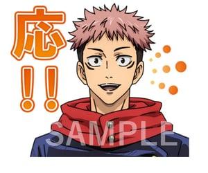 anime, anime icons, and jujutsu kaisen image