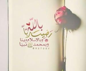 الله, ًورود, and مﻻئكة image