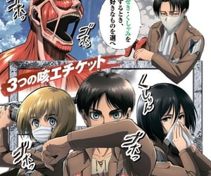 anime, cover, and levi image