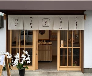 cafe, japan, and japanese image