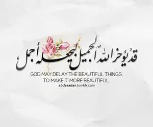 design, تمبلريات, and اقتباسات عربية image