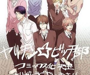 anime and yarichin bitch club image