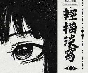 anime, black, and grunge image