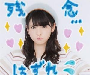 idol, michishige sayumi, and morning musume image