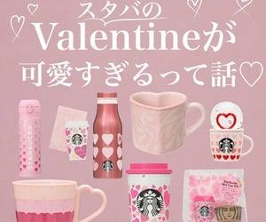coffee, exok, and japan image