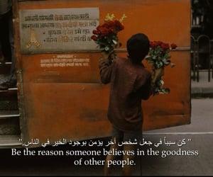arabic, goodness, and islam image