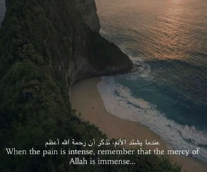 allah, beach, and belief image